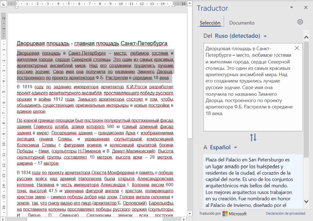 Selección traducida de ruso a español con Word
