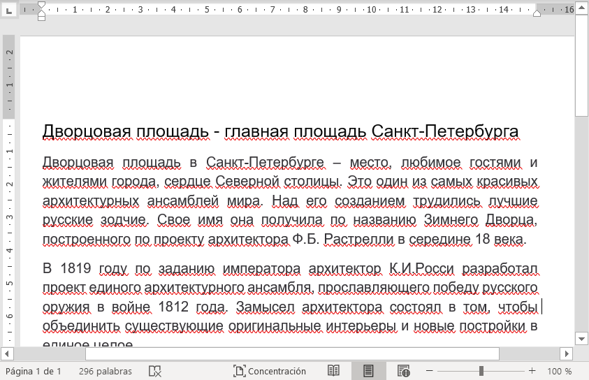 Texto de muestra en ruso para traducirlo con Word